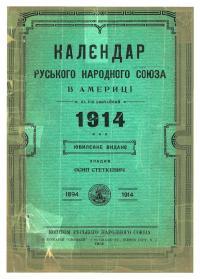 book-2262