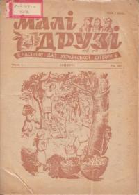 book-2272