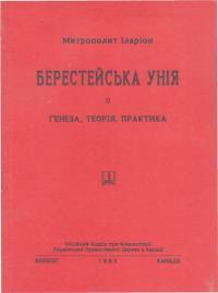 book-2273