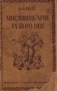 book-2282