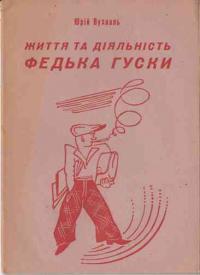 book-2284