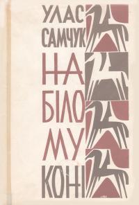 book-2290