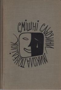 book-2299