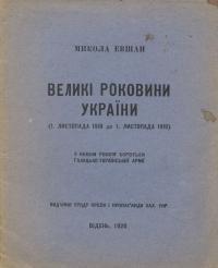book-23