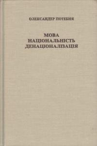 book-2300