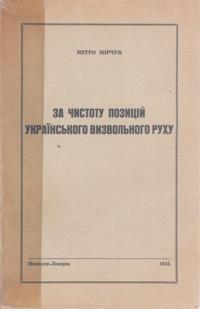 book-2305