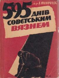 book-2306