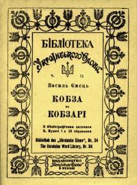 book-2316