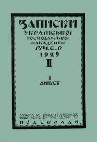 book-2317