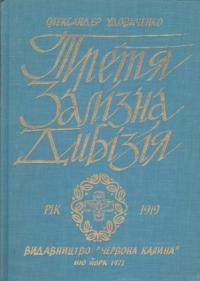 book-2329
