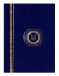 book-2349