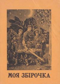 book-2358