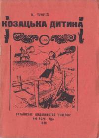 book-2364