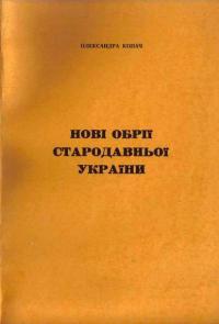 book-2365
