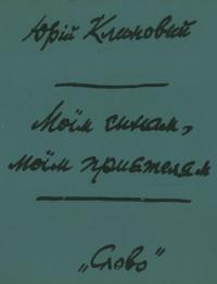 book-2371