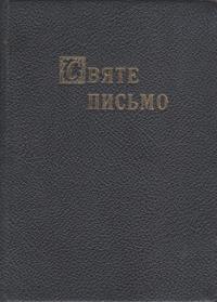 book-2379