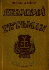 book-2386
