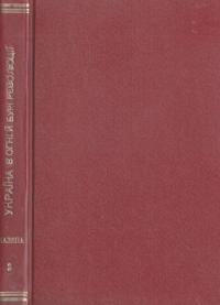 book-2389