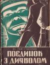 book-2392