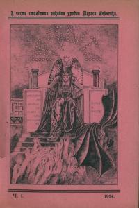 book-2395