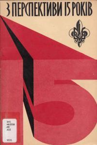 book-2397