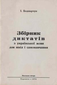 book-2398