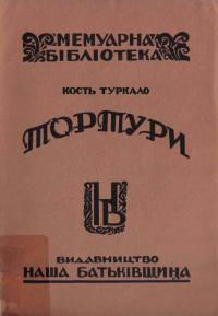 book-2402