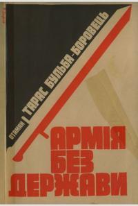 book-2416
