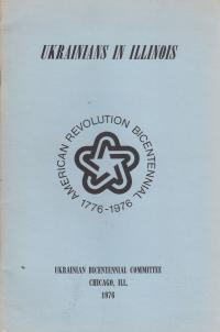 book-2430