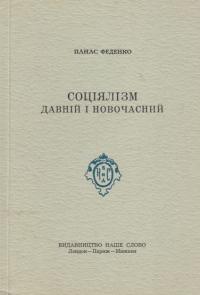 book-2435
