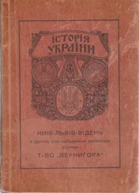 book-2447