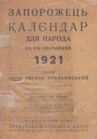 book-2448