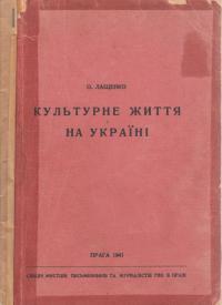 book-2454