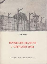 book-2460