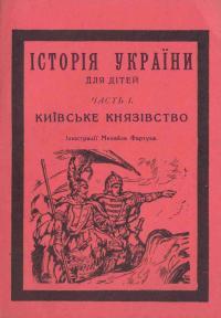 book-2465