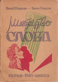 book-2508