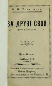 book-2512