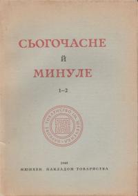 book-2525
