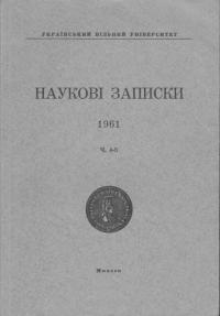 book-2526