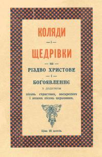 book-2537