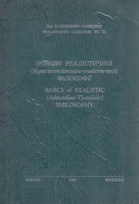 book-2545