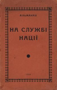 book-255