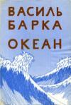 book-2581