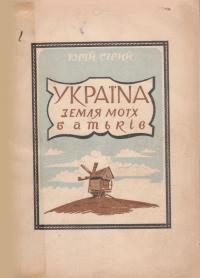 book-2605