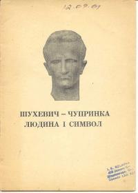 book-2609