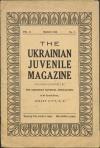 book-2625