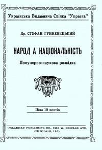 book-263