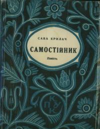 book-2631