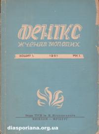 book-2634