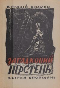 book-2641